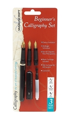 Beginner's Calligraphy 3-Nib Fountain Set