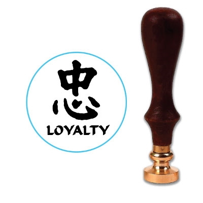 Kanji Symbol - Loyalty Wax Seal Stamp # 3882