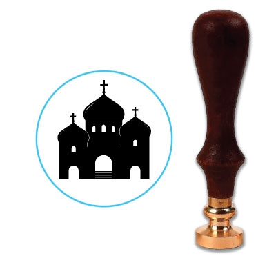 Russian Mosque Wax Seal Stamp # R875