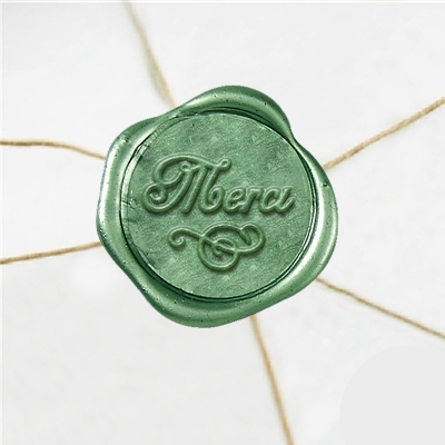 Merci Wax Seal Stickers-50PK- 1""